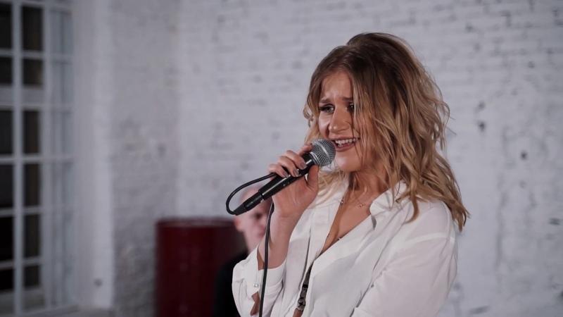 Юлия Адамчук - Хочу огня (acoustic version)