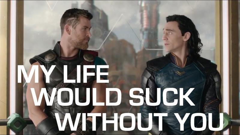 Thor Loki | My Life Would Suck