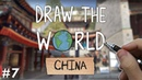 Draw The World 07 China Lot's of Temples