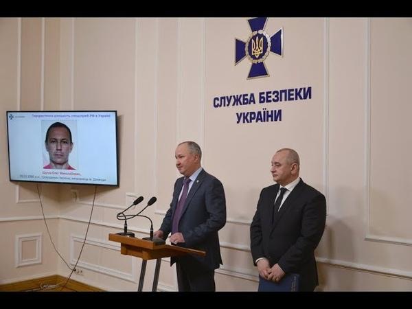 Брифінг Голови СБ України Василя Грицака щодо припинення ДРГ спецслужб РФ