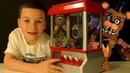 Автомат с Игрушками ПЯТЬ НОЧЕЙ с ФРЕДДИ - FNAF Toys Machine