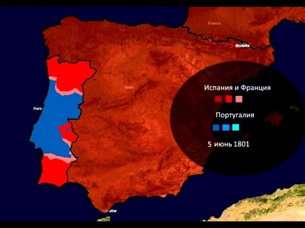 АПЕЛЬСИНОВАЯ ВОЙНА Ещё в 1800 году будучи уже союзниками Франция и Испания потребовали у Португалии разорвать все торговые и дипломатические отношения с Англией и вступить с ними в союз.