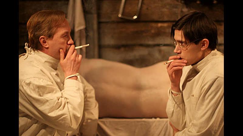 Морфий 2008 Алексей Балабанов Россия драма