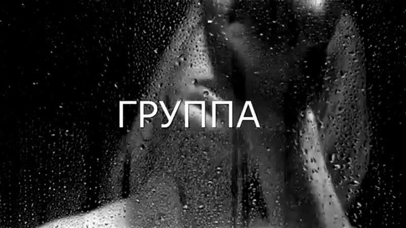 BELTER Nickolas Ilnitskiy - After The Darkness (Original Mix).mp4