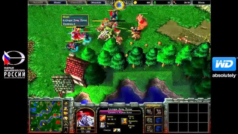 Warcraft III: The Frozen Throne - Moon vs xixi WCG GF 2013 [Miker]