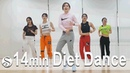 14 minute Dance workout. cardio. Zumba. Choreo by Sunny. Sunny Funny Zumba. 줌바. 줌바댄스. 홈트. 다이어트.