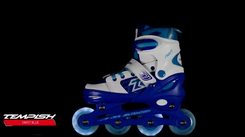 Коньки роликовые Tempish мод SWIST FLASH синий светящиеся колеса