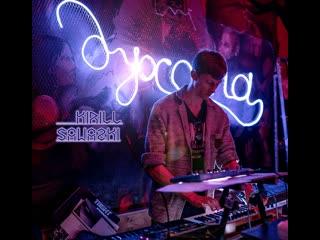KIRILL SAWAZKI - Space of Memories (live . at Korpus 1)