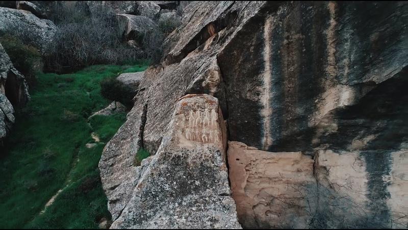 Estgamin Live@ Gobustan Rock Art Cultural Landscape World Heritage Day