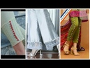 Trousers Designs Stylish Trousers Trousers Pics 2019 20 50 Idea's