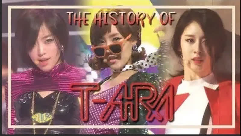 T-ARA★Special★Since Debut to 'What's My Name'★(Stage Compilation)