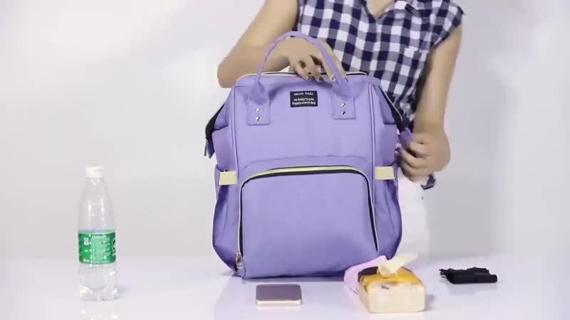 рюкзак для мамочек