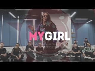 Toofan - My Girl (Remix) | Choreography by Olya BamBitta | MDC WORKSHOPS