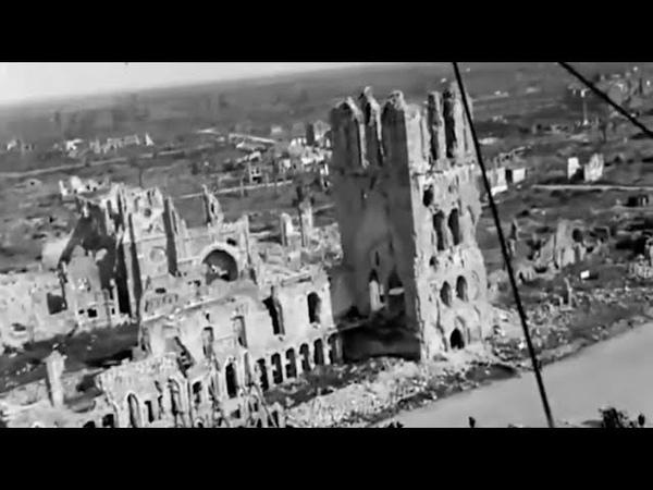 1919 Воздушные виды уничтоженного Ипра
