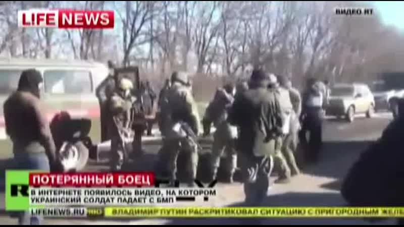 При отступлении из Дебальцево военнослужащий ВСУ упал с БТР