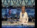 Новости (Первый канал, 17.07.2013) Выпуск в 12:00