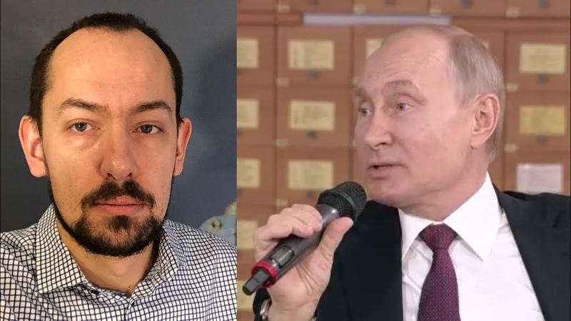 Новые «крымчане» просили у Путина денег, а он рассказывал им о пьяных шахтёрах