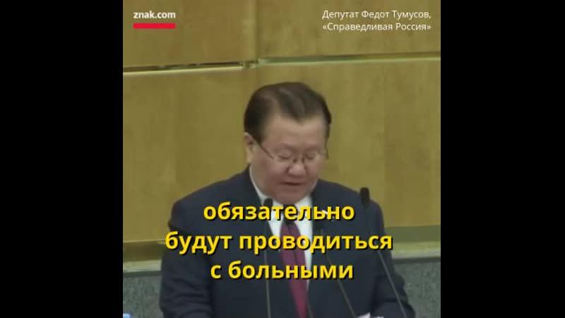 Депутат посоветовал больным диабетом меньше есть