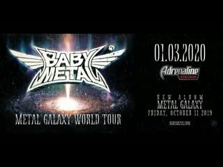 Babymetal приглашают на первый концерт в москве!
