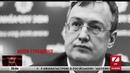 Антон Геращенко - про розпуск Ради, плани «Народного фронту» і звільнення Ситника   HARD