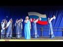 В Унече с размахом отметили День России 2019