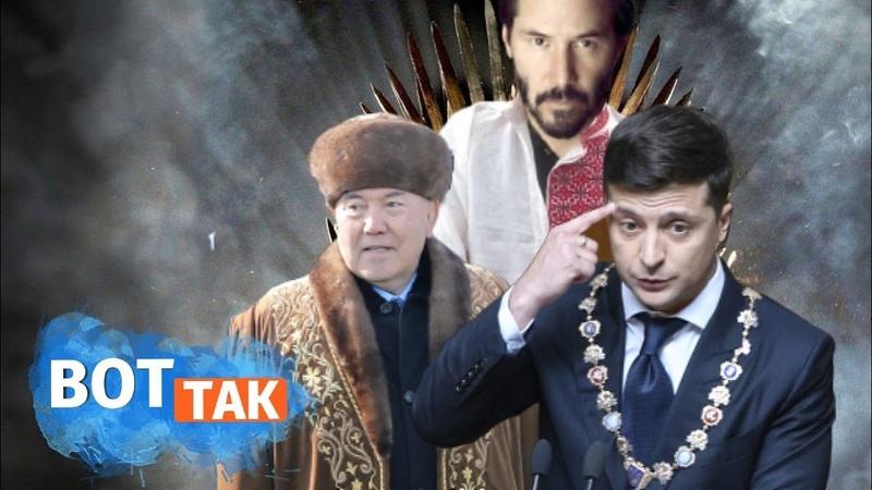 Кто STAR а кто суперстар Игра постсоветских престолов Вечерний шпиль 20