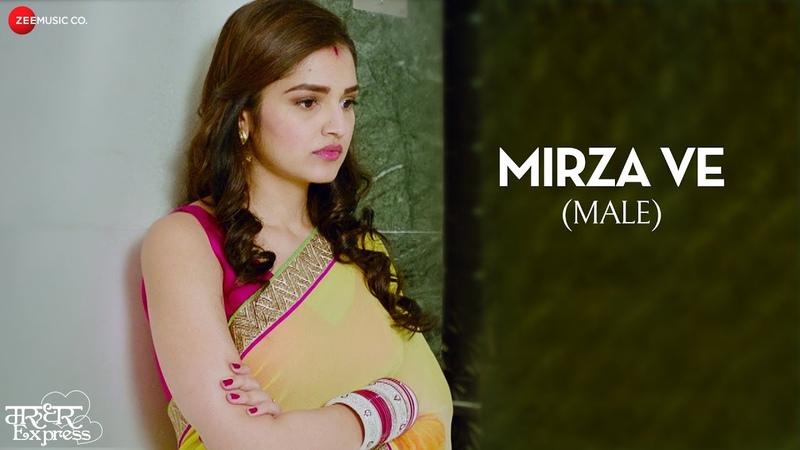 Mirza Ve Male Marudhar Express Kunaal Roy Kapur Tara Alisha Berry Sonu Nigam Jeet Gannguli