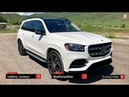 Has 2020 Mercedes-Benz GLS 580 Become The S-Class Of SUVs