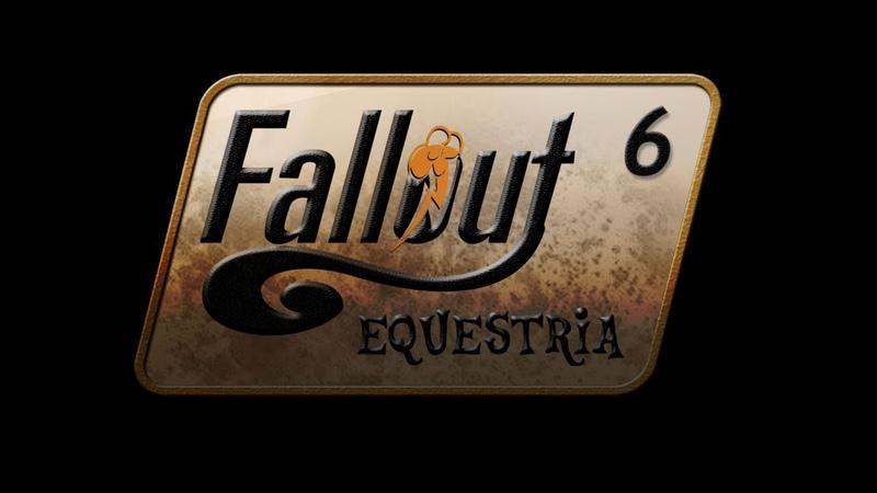 Fallout: Equestria многоголосый аудиофанфик глава 6