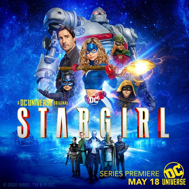 Постеры сериала «Старгерл» от DC Universe и CW