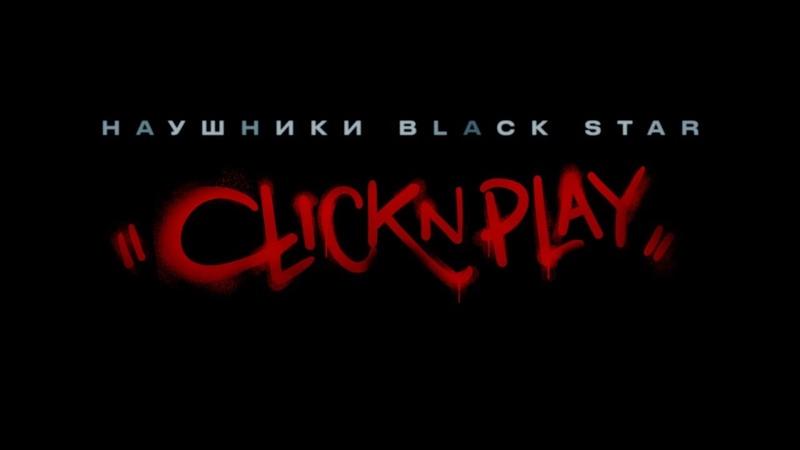 Black Star ClicknPlay