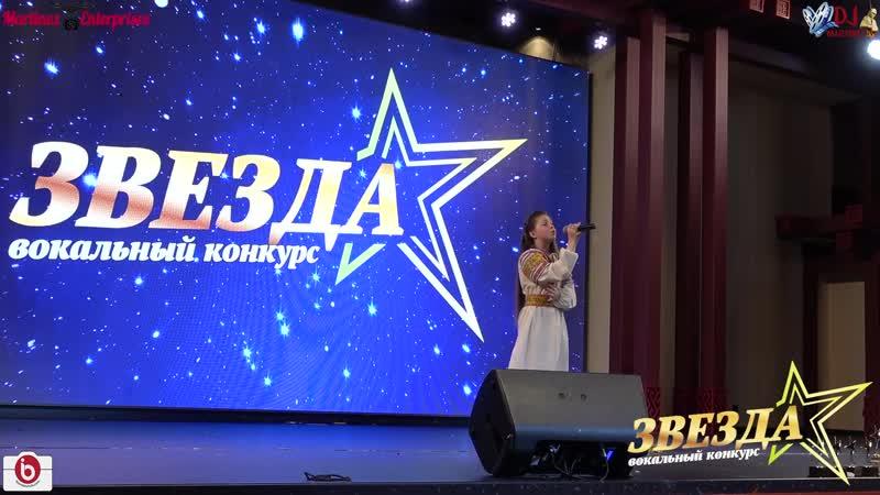 Мария Полякова - Ай вы цыгане