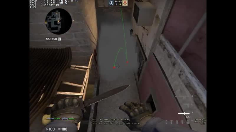 Mirage B fast smoke