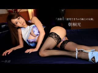 Японское порно akari asagiri japanese porn pretty, big tits, toys, oral, irrumatio, doggy, straight, 69, cowgirl, creampie