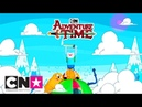 С днем рождения, Финн! Время приключений Cartoon Network