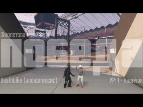 Arena War DLC: Победа gta 34 (захват флага: оборонительная тактика - Bravado Sasquatch)