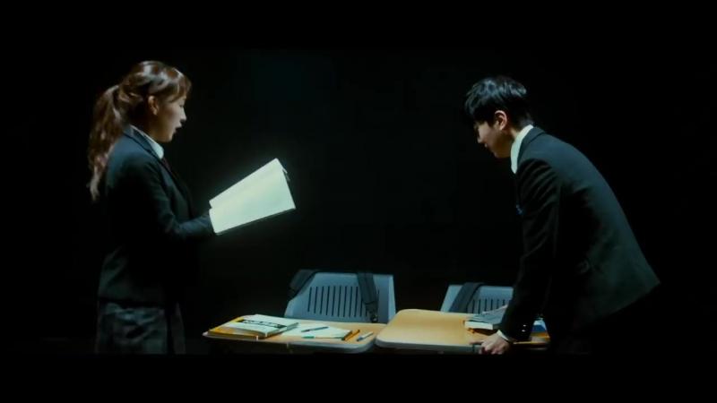 Vinxen feat. Kim Jong Wan Of Nell - Star