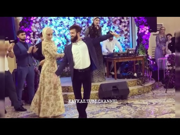 Красивый чеченский парный танец Ловзар 2018
