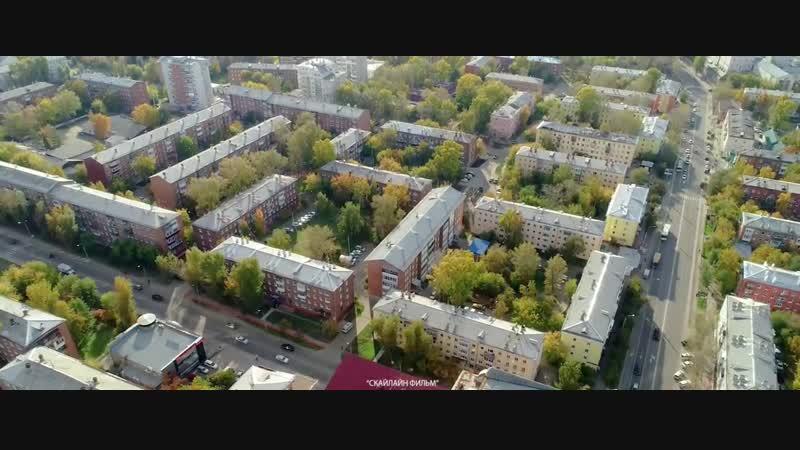 ГОРОД Красивый осенний Иркутск в новой песне Аркадия Стародубцева