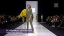 Показ коллекций выпускников профессиональных курсов «Дизай одежды» на Неделе моды в Москве 2018