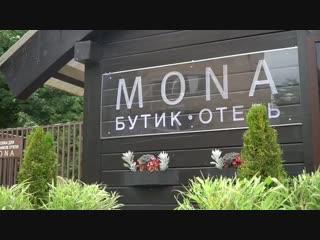 Свадебный ревизорро Мона реклама инста.mp4