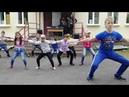 Научил детей танцевать, (ТЕПЕРЬ МОГУТ ЕХАТЬ НА ВЫСТУПЛЕНИЯ)