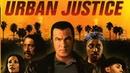 Городское правосудие 2007 - Стивен Сигал уделал всех. HD 1080