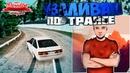 ПОКАТУШКИ С TIZI | TRANSFAGARASAN | DRIFT PARADISE MTA 3.0