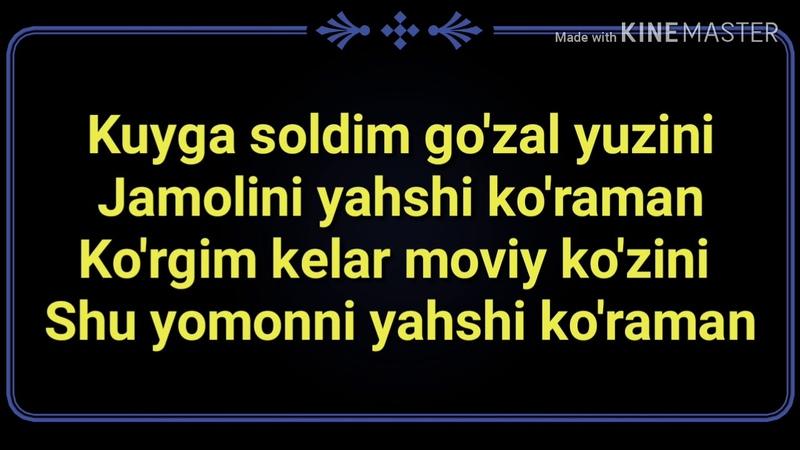 IMRON YOMON QIZ qo'shiq matni/Имрон Ёмон киз