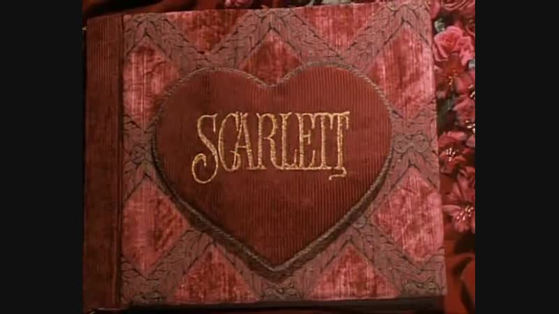 Scarlett - Скарлетт