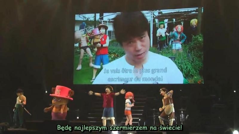 OST Ван Пис спецвыпуск 2 Открытие в великом море Большая пребольшая мечта отца ED