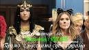 Ординатор 2 сезон 6 серия - Промо с русскими субтитрами Сериал 2018 The Resident 2x06 Promo