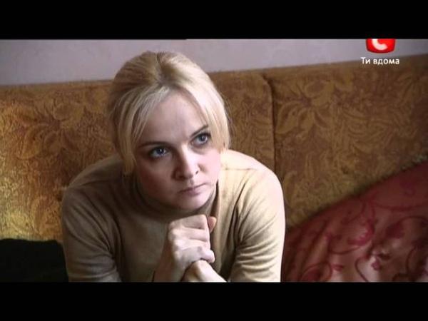 Мать и мачеха 12 Серия