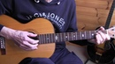 Acoustic Blues Lesson - Blues Is A Woman